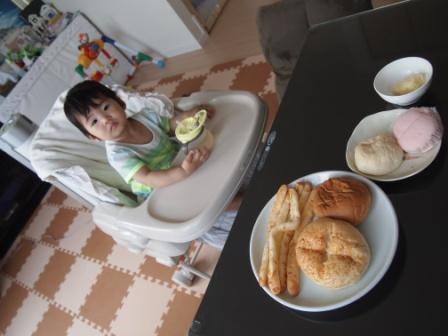 第一パンアウトレット