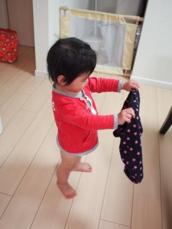 ズボン履き1